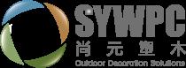 湖州尚元塑木制品有限公司